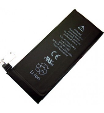 Akumuliatorius Apple iPhone 4S 1430mAh